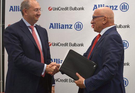 УниКредит Булбанк и Алианц стават партньори