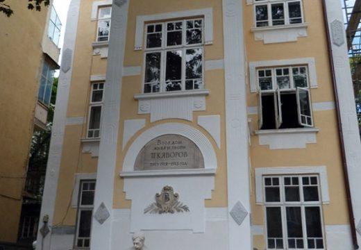 Къщата на Яворов обявена за продажба от съдебен изпълнител