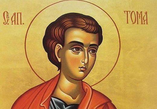 Почитаме Св. Тома