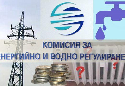 КЕВР започва разследване за цените на тока