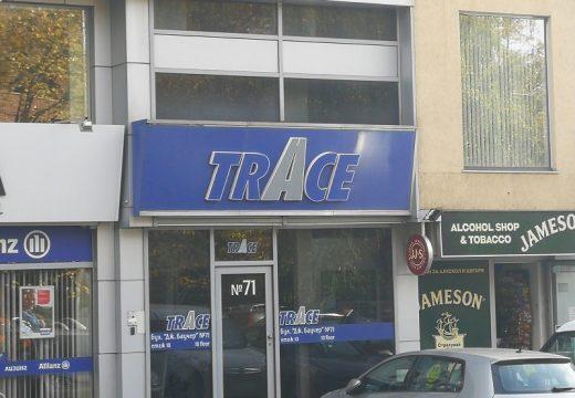 """Лоша комуникация с """"Трейс"""" спряла подмяната на асфалта край Своге"""