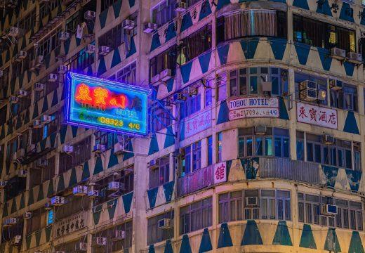 Жилищата в Хонгконг