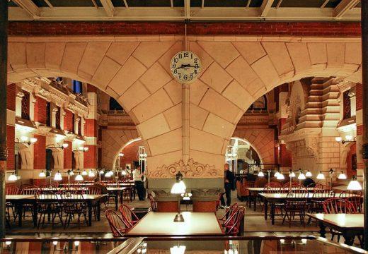 15 страхотни библиотеки на университети
