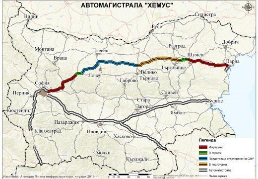 """""""Автомагистрали"""" ЕАД изгражда 134 км от АМ """"Хемус"""""""