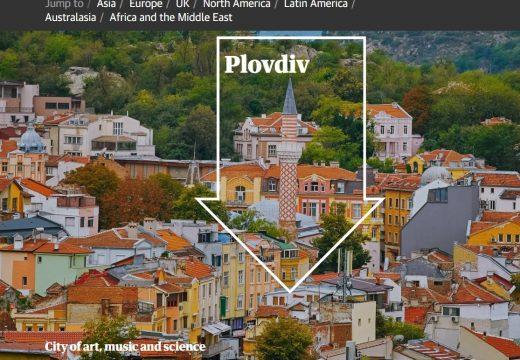 Пловдив е топ дестинация според престижните световни медии