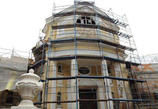 Ремонтират банята в Банкя и възстановяват дейността й