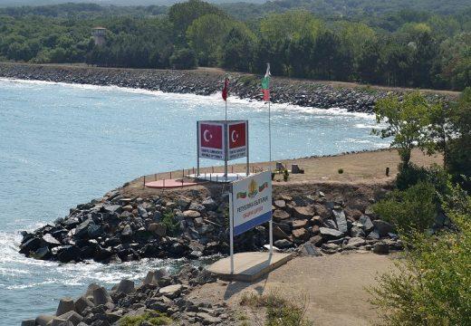 Турция започва строителството на мост над Резовска река