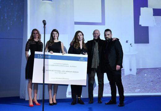 10 проекта са отличени с престижни награди от Баня на годината 2018