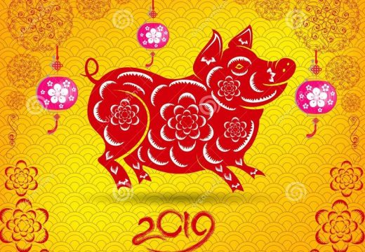 Китайската нова 2019 година започва от днес