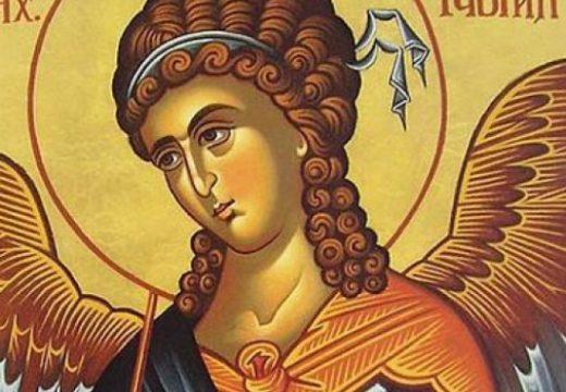 Събор на Св. Арахангел Гавриил