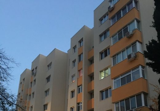 Нови правила за етажната собственост