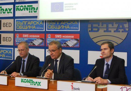 БСК започна проект по енергийна ефективност