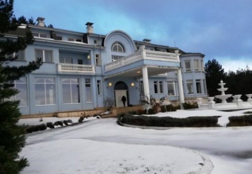 Продават палата на Баневи за 5,8 млн. лв.