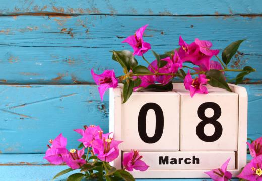 Честит 8-ми март на всички дами!