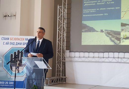 7 млрд. лева за инфраструктурата в Северна България