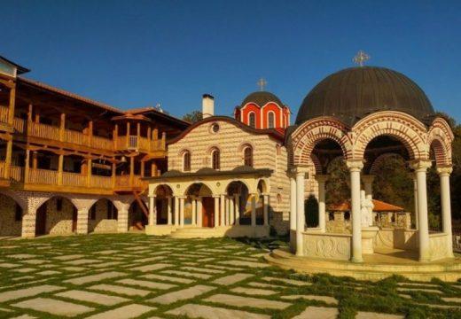 Продават Гигинския манастир на търг