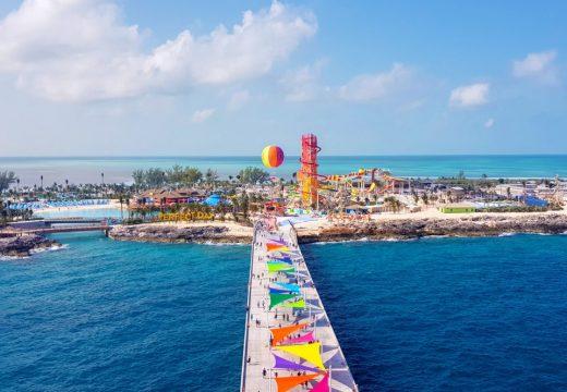 Най-забавният остров на света отвори врати
