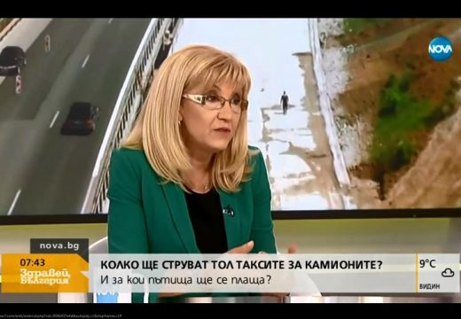 Аврамова: С превозвачите ще намерим решение за тола