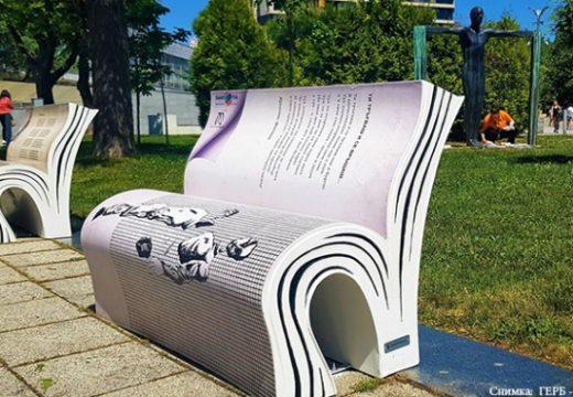 Пейки-книги със стиховете се появиха в Бургас