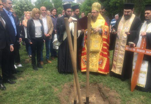 """Започва строителството на храм """"Св. Пимен Зографски"""""""
