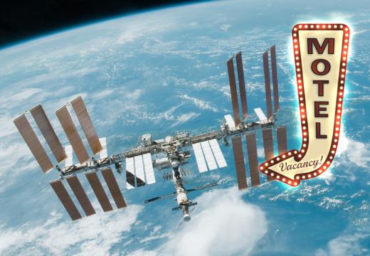 НАСА отваря МКС за търговска дейност