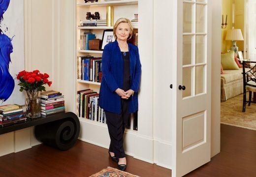 В дома на Хилъри и Бил Клинтън
