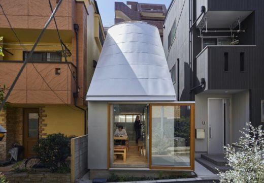 Микро-къщичка в Токио с покрив като фуния