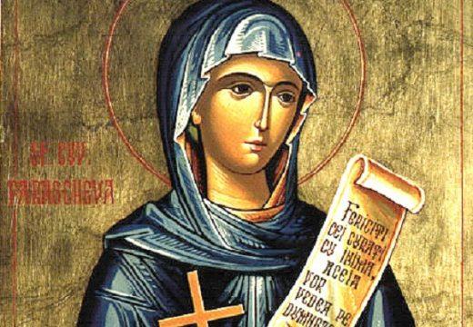 Почитаме Св. Параскева Римлянка