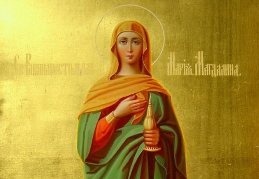 Днес почитаме Св. Мария Магдалена