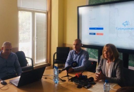 Следим ремонтите в София чрез мобилно приложение
