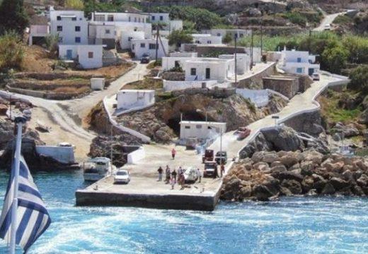 Гръцки остров плаща 500 евро, за да живеете там