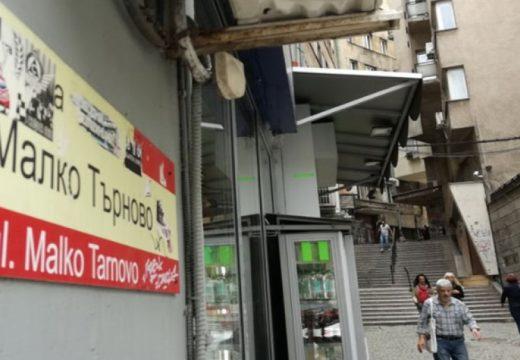 Започва обновяването на една от най-малките улици в София