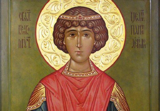 Честваме Св. великомъченик Пантелеймон