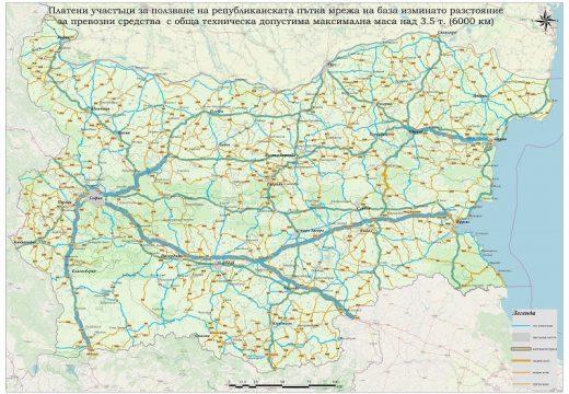 МРРБ предлага близо 6000 км платени републикански пътища