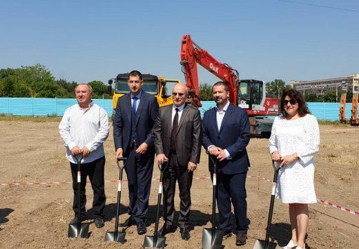 Започна строителството на нов касов център на БНБ