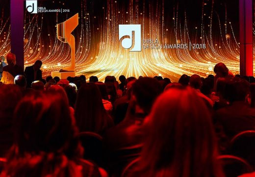 Регистрирайте се за DIBLA DESIGN AWARDS 2019
