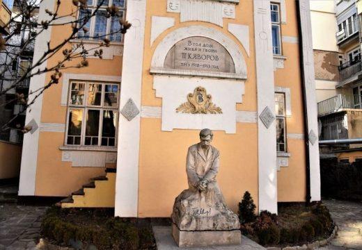 Къщата на Пейо Яворов стана собственост на Столична община