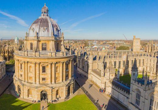Класираха най-добрите университети в света