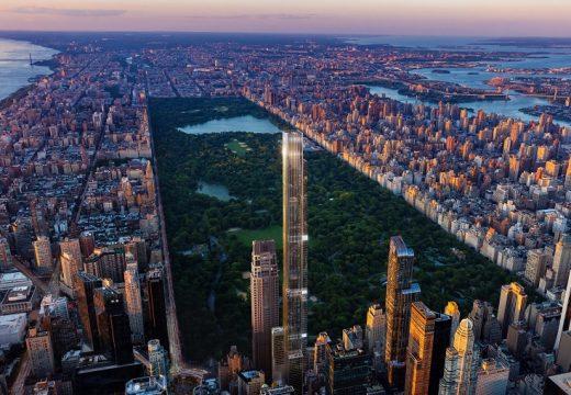 Central Park Tower в Ню Йорк стана най-високата жилищна сграда в света