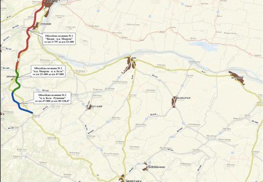 Започва ремонт на 54 км от пътя Видин – Ботевград