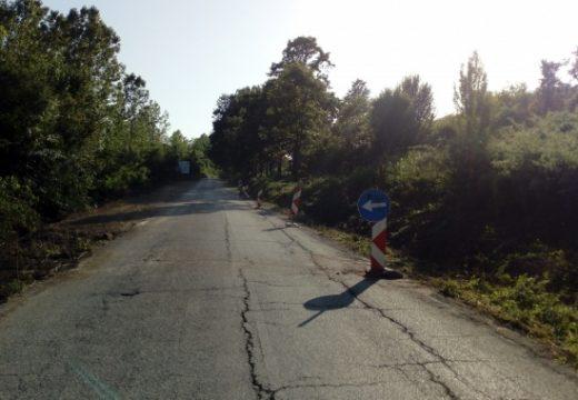 Пропадна пътят край Габрово