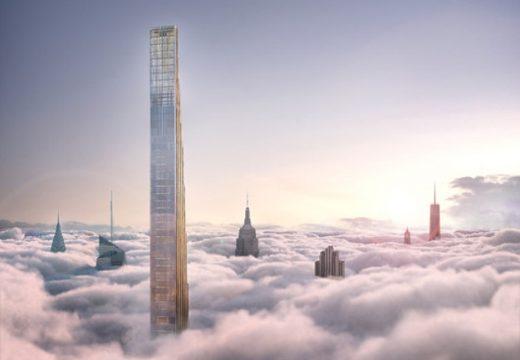 Най-стройният небостъргач в света