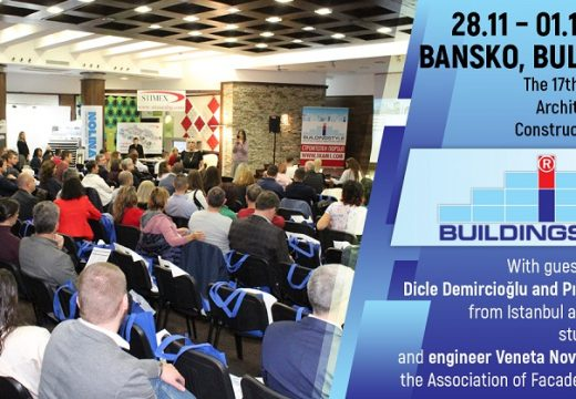 Програмата на BUILDINGSTYLE 2019