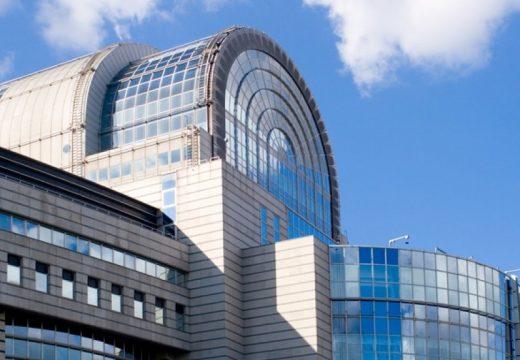Конкурс на ЕП за пленарната сграда в Брюксел