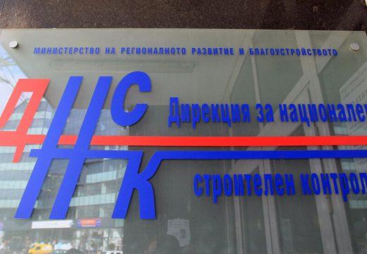 ДНСК проверява имоти на обвинени в телефонни измами