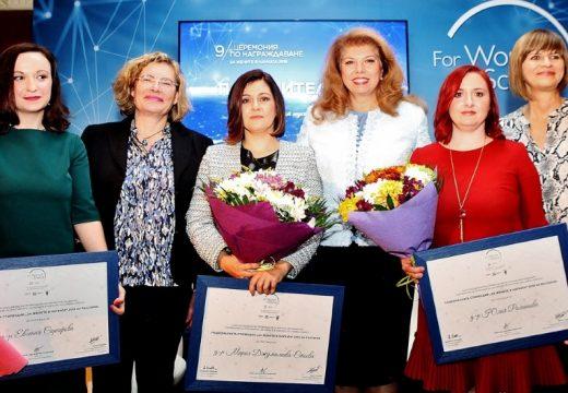 """Стартира кандидатстването за 10-ото издание на наградите """"За жените в науката"""""""