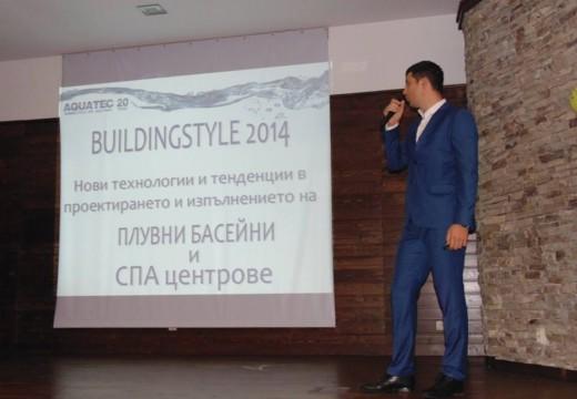 Програмата за BUILDINGSTYLE 2015 е готова