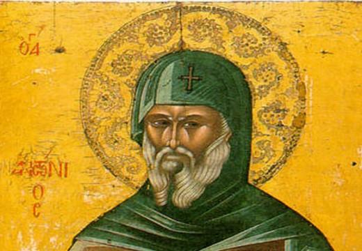 Почитаме Св. преп. Антоний Велики
