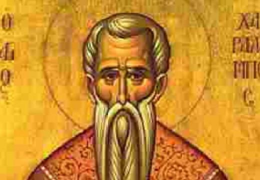 Св. свещеномъченик Харалампий Магнезийски