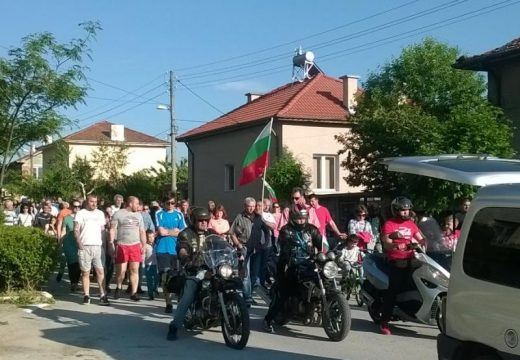Отново протест в Гърмен срещу незаконното строителство